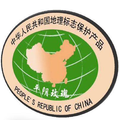 国家地理标志保护产品
